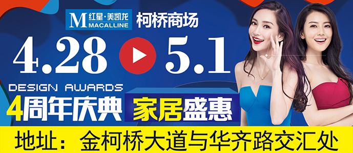 【五一大赏 全景周年庆】火爆放价,这次我们是认真的!